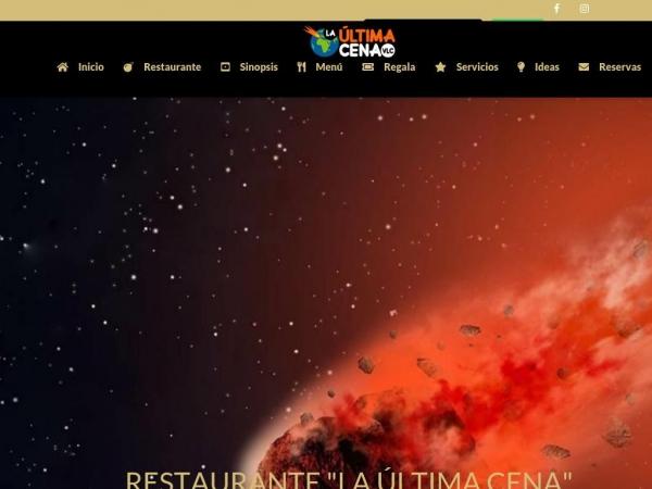 restaurantelaultimacena.es
